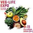Veg Life Expo 2020 Осень