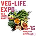 Veg Life Expo 2020