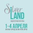 Silver Land 2021
