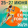 SN PRO 2021